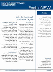 Enable Arabic Fact Sheet